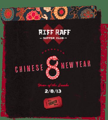 Riff Raff Supper Club February 2013