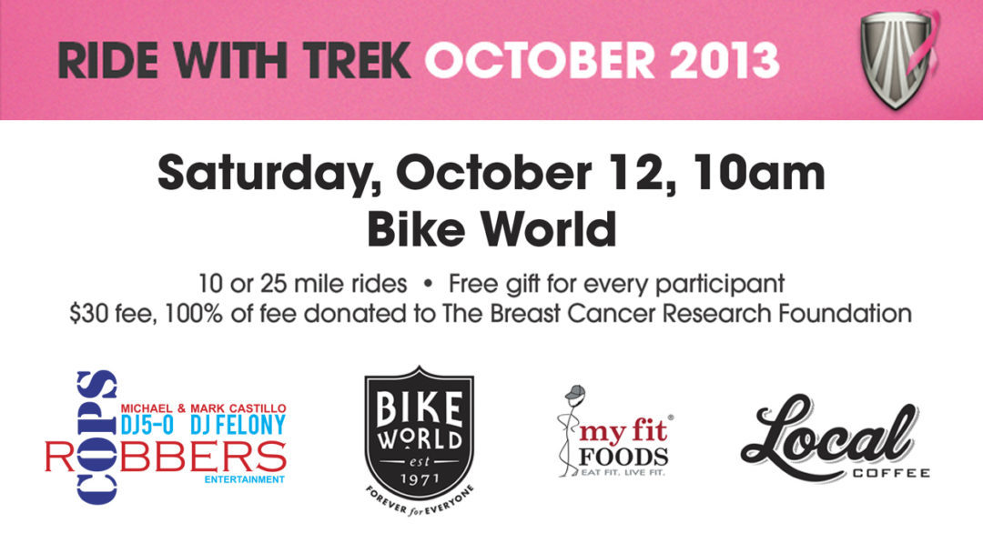 Breast Cancer Awareness Ride: Oct 12