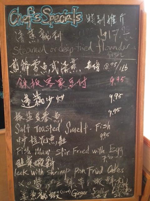 Phoenix Chinese Cafe Chalkboard