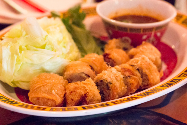 Hot Joy Fried Pork Spring Rolls